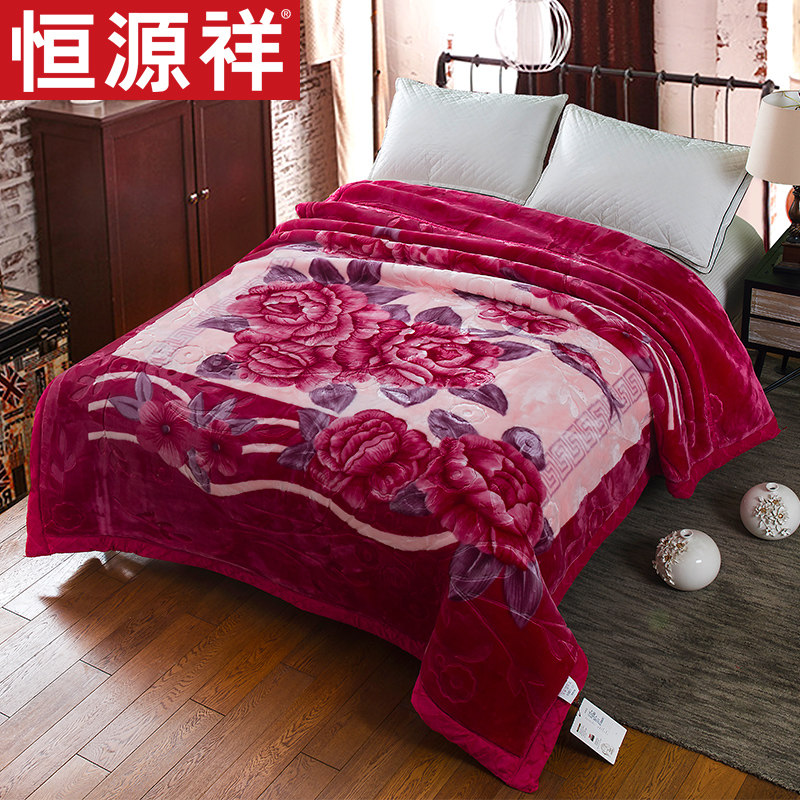 Heng yuan xiang warm single or double raschel blanket double thick blanket blankets wedding blanket genuine autumn and winter