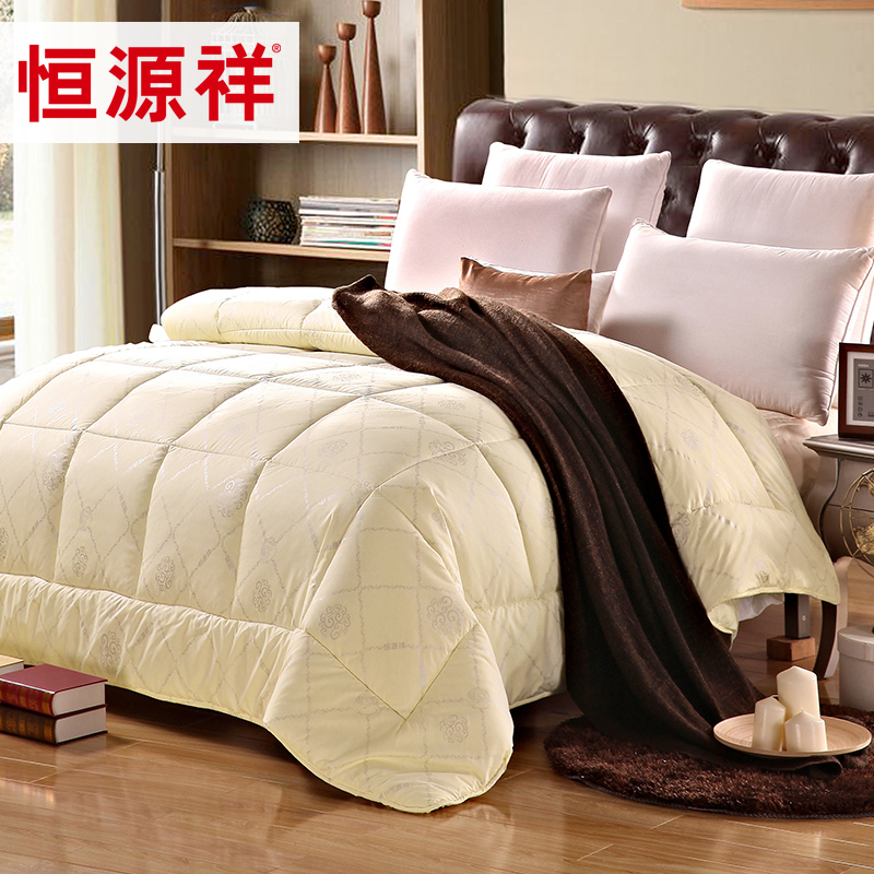 Heng yuan xiang wool australian wool is thick warm winter quilt is double the spring and autumn and winter quilts are core single person discount