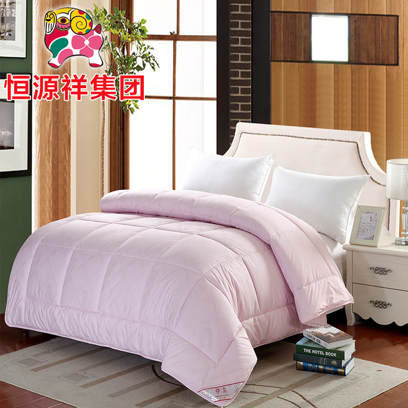 Heng yuan xiang wool is thick warm winter australia genuine student single double cotton quilt is the core of autumn and winter