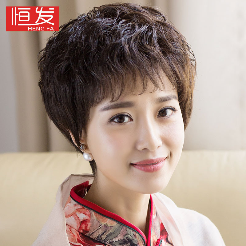 Hengfa ms. short hair real hair wig full hand woven upscale real hair wigs real hair female 5003