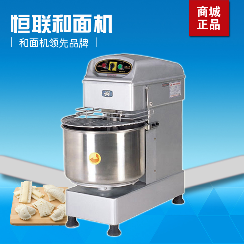 Henglian HS50A double moving dual speed 50l large electric mixer commercial dough mixer whisk egg bread equipment
