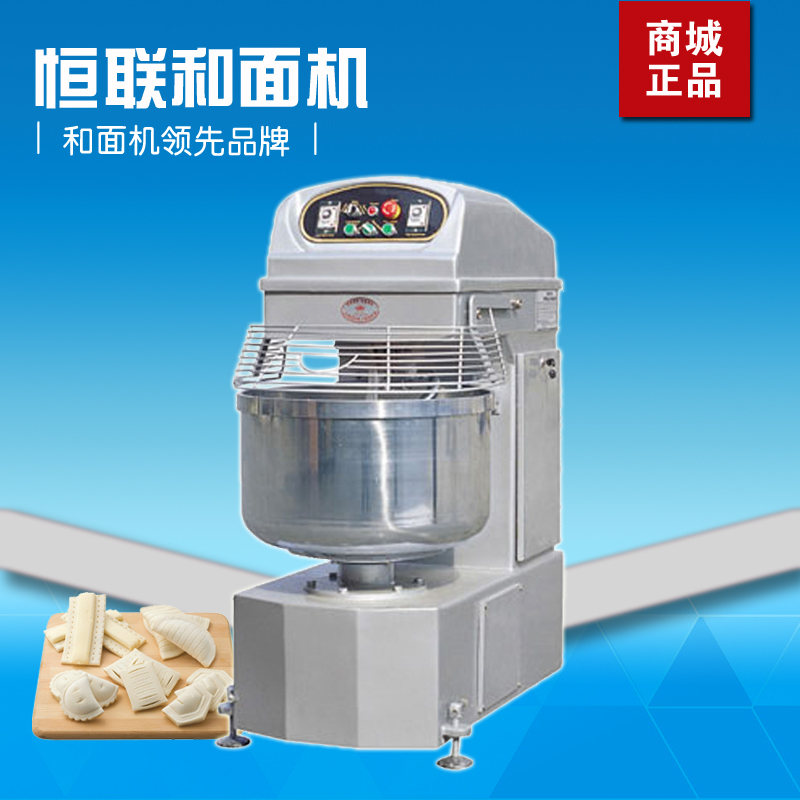 Henglian hs80 double moving dual speed and noodle machine 25 kg large commercial blender whisk 80l bread machine equipment