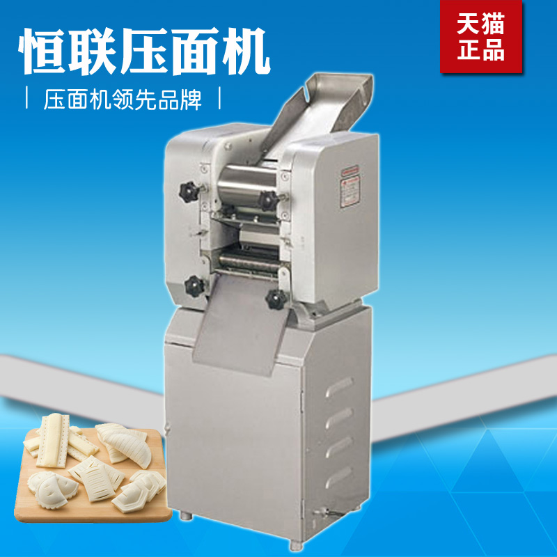 Henglian MT12.5A type pressing machine rolling surface machine large commercial electric pasta machine pressing machine hot