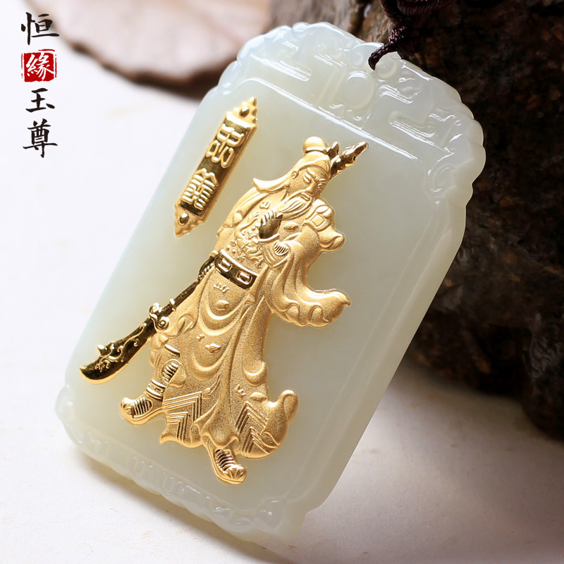 Buy hengyuan jade statue of guan gong and nephrite jade necklace men buy hengyuan jade statue of guan gong and nephrite jade necklace men and 999 gold inlaid jade pendant white jade pendant jade pendants jade tablets in cheap aloadofball Image collections