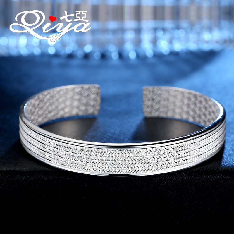 Heptamethylene royal opening broadside silver bracelet 999 sterling silver bracelet fashion female models silver bracelet to send his girlfriend a gift