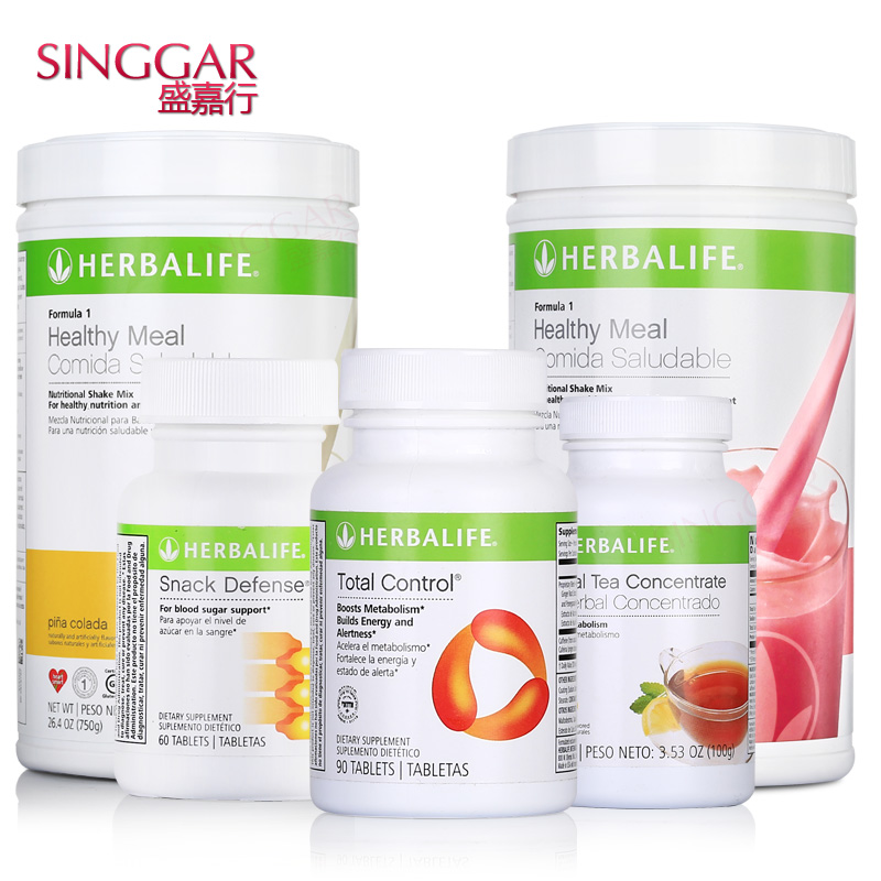 Herbalife herbalife us production herbalife weight loss shakes meal replacement powder slimming package lazy tea burning tablets porn