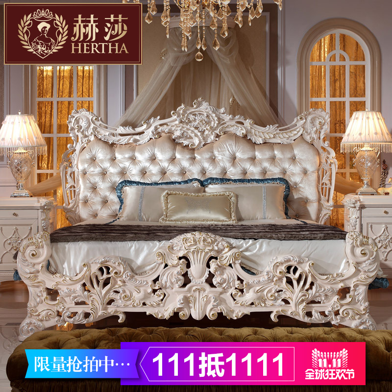 Hertha palace french furniture european solid wood bed fabric bed luxury t.j. classical double marriage bed princess y6