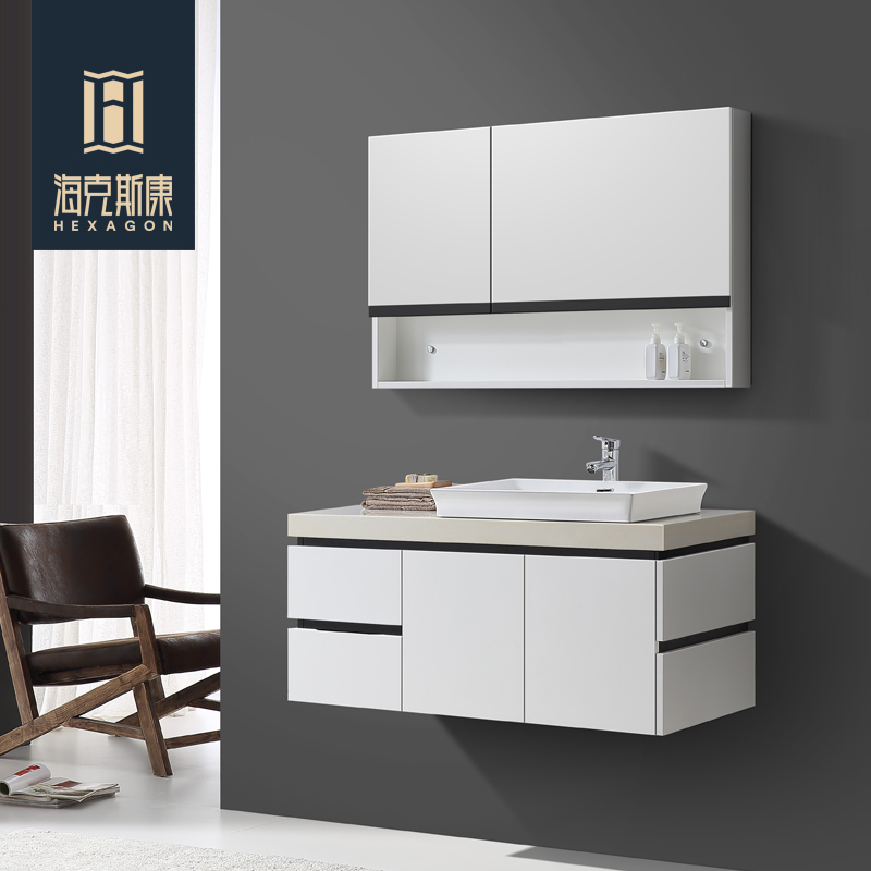 Hexagon modern minimalist bathroom cabinet combination of solid wood bathroom wall cabinet washbasin cabinet bathroom cabinet with mirror cabinet