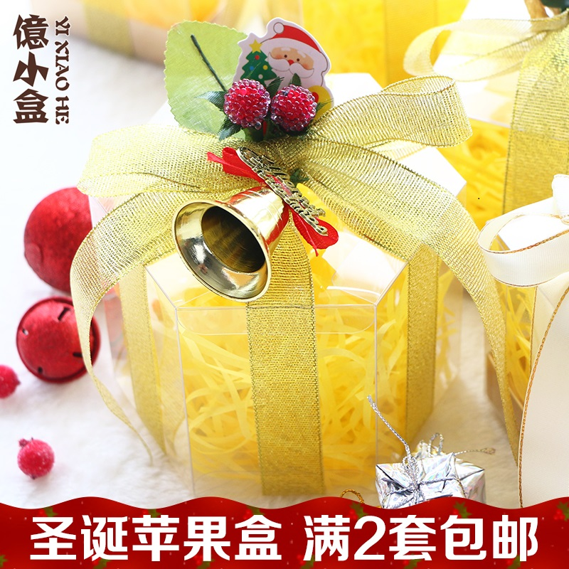 Hexagon ping guo he apple box christmas eve favor gift box (1 set of 10 sets for sale)