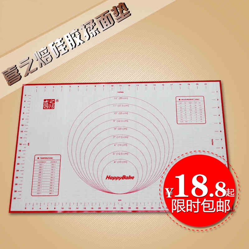Hi baking tool for high temperature silicone baking mat mat mat dough does not stick thin slip size options