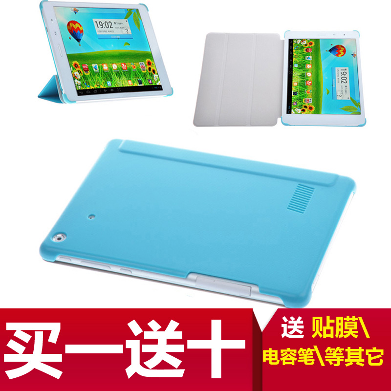 Hi door red leather taipower g18mini g183g quad quad core 7.9 inch tablet shell protective sleeve