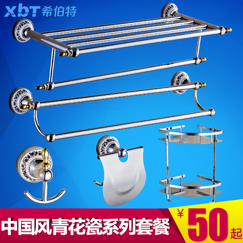 Hibbert series of chinese style blue and white porcelain bathroom towel rack towel rack bathroom hardware accessories