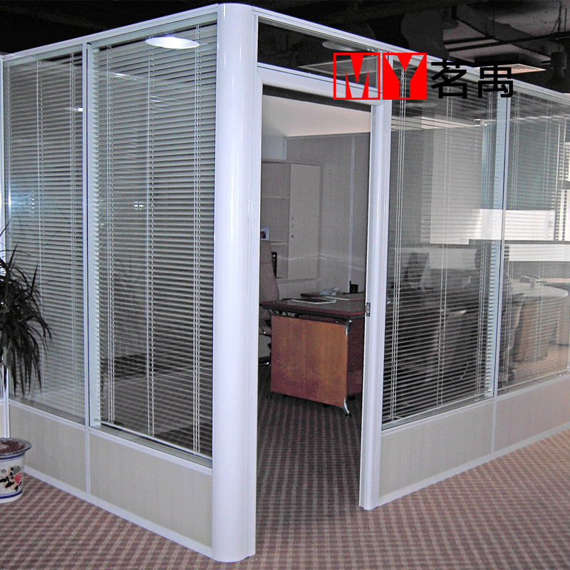 High glass office partition wall partition wall partition shuangbo blinds shanghai north beijing furniture office partition
