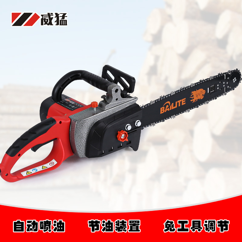 High power 16 electric chain saw chainsaw chainsaw logging saws home woodworking saws electric chain saw chain saw logging