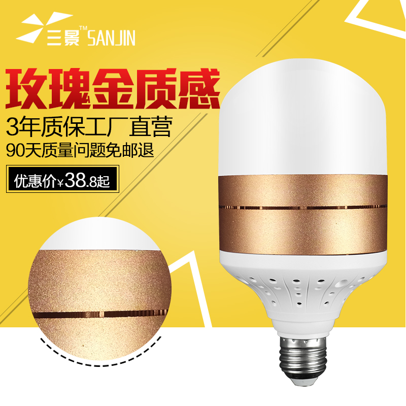 High power led bulb e27 screw light bulb energy saving light bulb factory supermarket household lighting with white 40 w