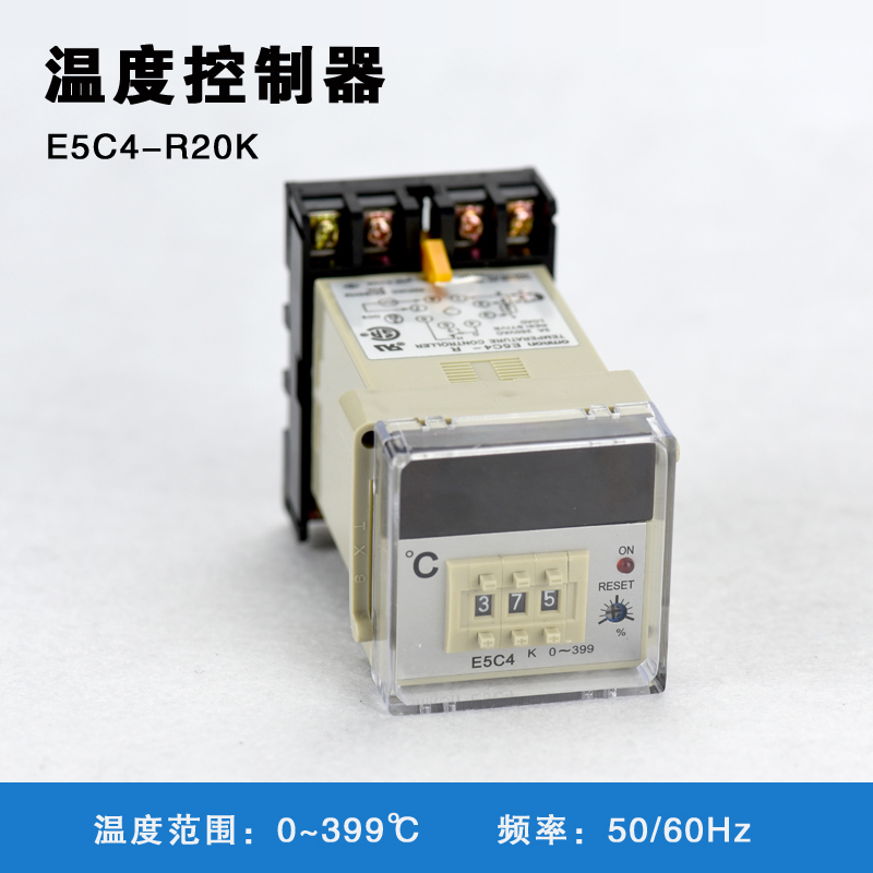 High precision e5c4-r20k digital temperature regulator temperature controller temperature controller thermostat