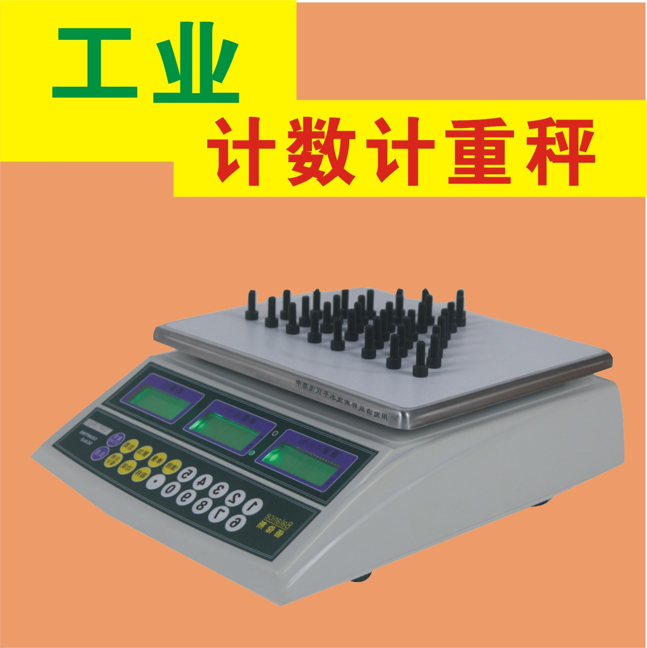 High precision industrial counting tables scale electronic counting scale electronic weighing scales 3/6/15/30 kg precision 0.1g