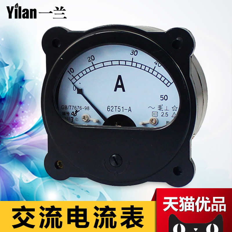 High quality ac ammeter pointer mounted board table 62t51-v ammeter mechanical/a, 50a