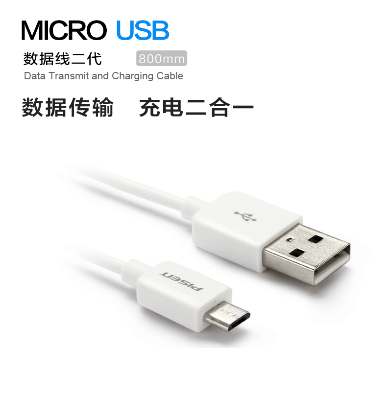 High quality android smart phone data cable mobile phone data cable data cable universal micro usb charger cable