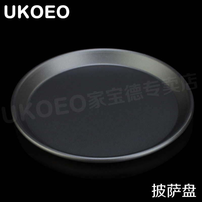 High quality baking mold subdural 8 inch shallow dish pizza dish pizza subdural nonstick bakeware