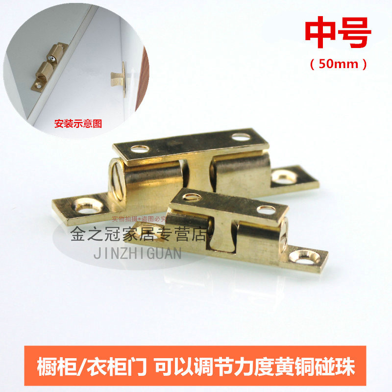 High quality brass copper touch beads magnetic cabinet doors touch beads suck wardrobe door furniture touch beads copper card door magnetic clip magnetic medium