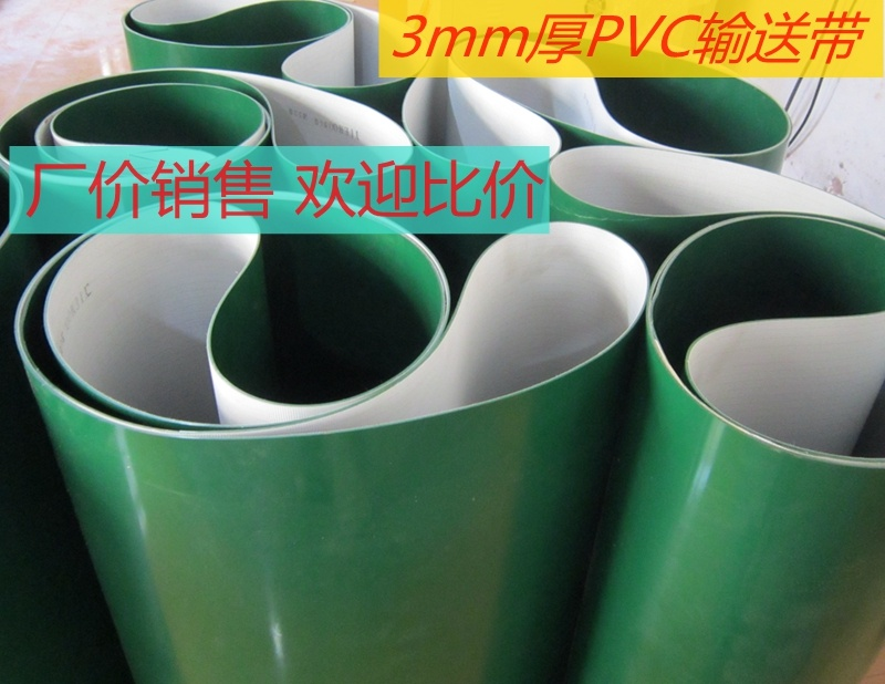 High quality carat 6mm thickness pvc conveyor belt conveyor assembly line conveyor belt conveyor belt conveyor belt bench
