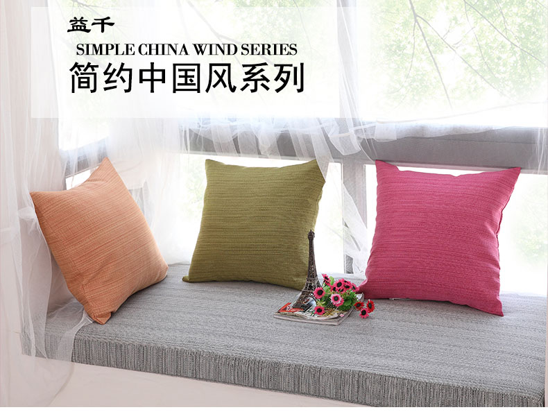 High quality linen fabric sofa fabric custom foam cushion sofa cushion windows and special fabric/solid series