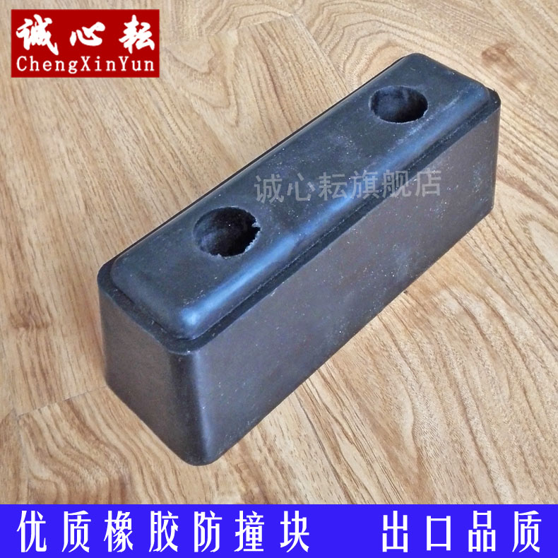 High quality solid rubber bumper block truck locator export quality rubber bumper strip pad transportation facilities