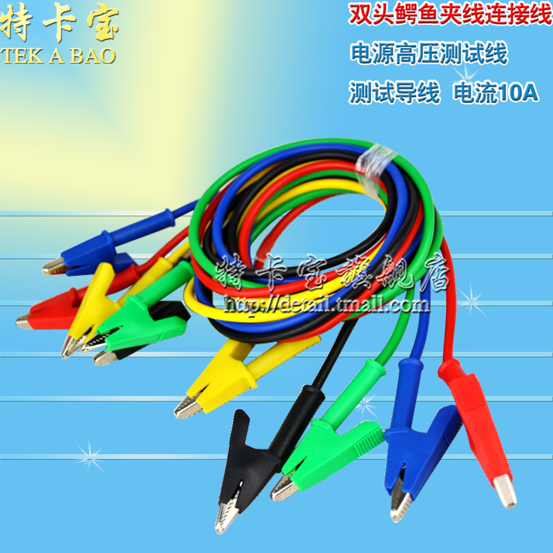 China Silicone Test Leads, China Silicone Test Leads Shopping Guide ...