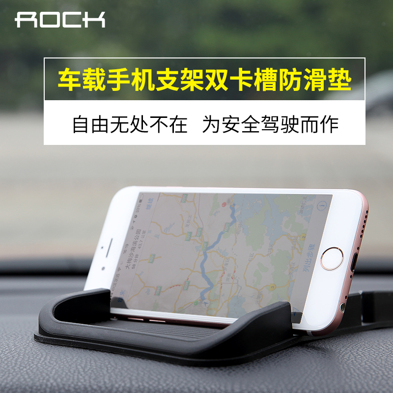 High temperature resistant rock slip car mat dashboard glove pad phone car holder car mat car mat contained in the automotive supplies