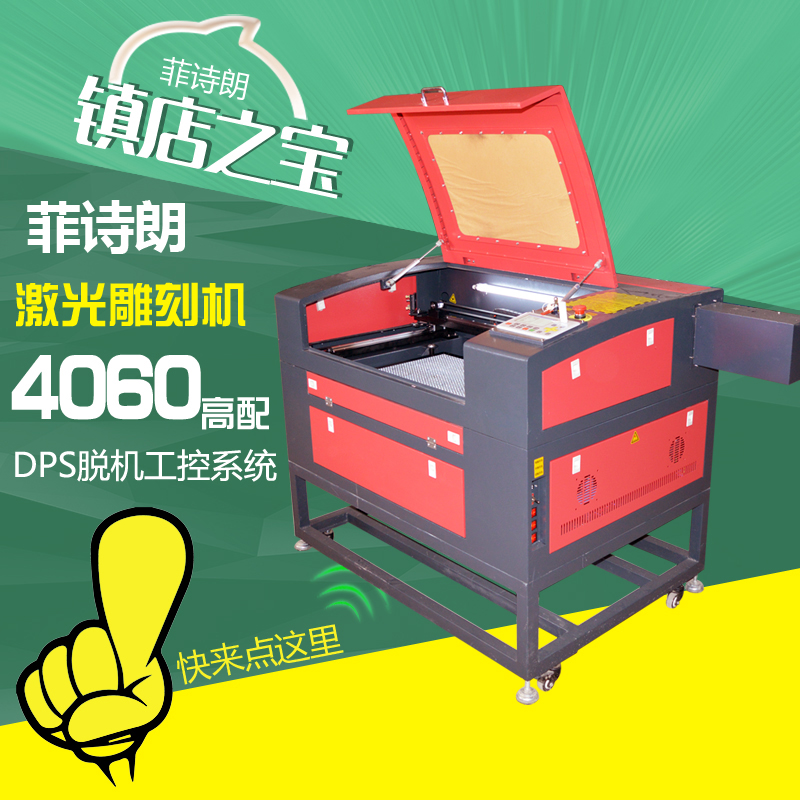 High with 4060 silver linear guide 6040 laser engraving machine laser cutting machine industry crafts paper cutting cutting machine