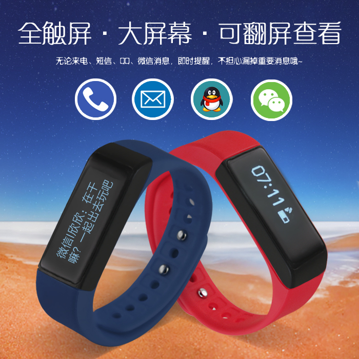 Hiin happy heart smart sports bracelet watch wearable caller support support android apple ios qq micro letter