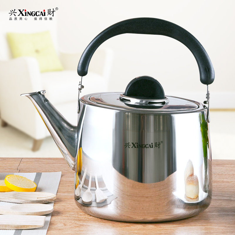 Hing choi thick stainless steel kettle whistling kettle gas cooker pot kettle boiling kettle kettle 4l