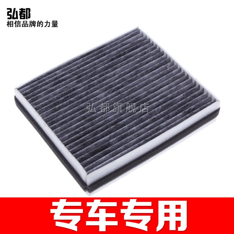 Hippocampus cupid cupid air filter air conditioning filter air conditioning grid