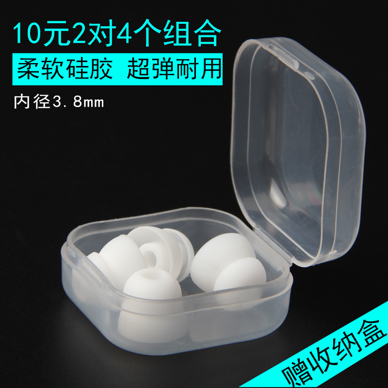 Hiroto binodal set samsung sony sets of silicone ear headphones earphone sets of silicone ear sets of silicone sleeve