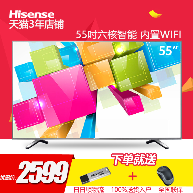Hisense/hisense LED55EC290N 55 inch lcd tv led tv wifi android tablet tv
