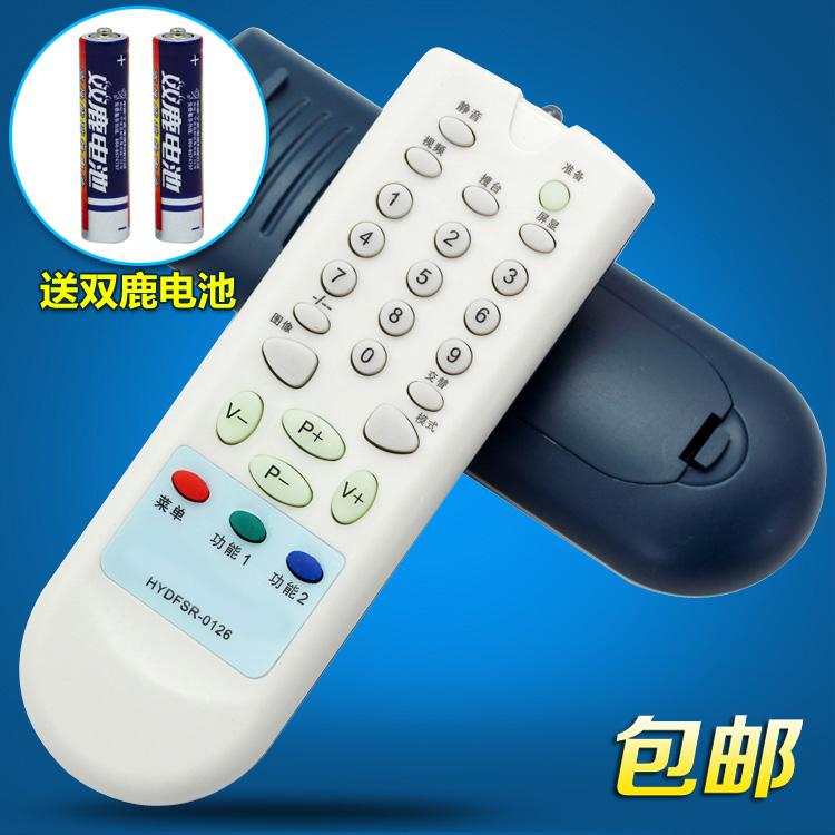 Buy Hisense tv remote hydfsr-0126 tf2111dg TF2119H/ch