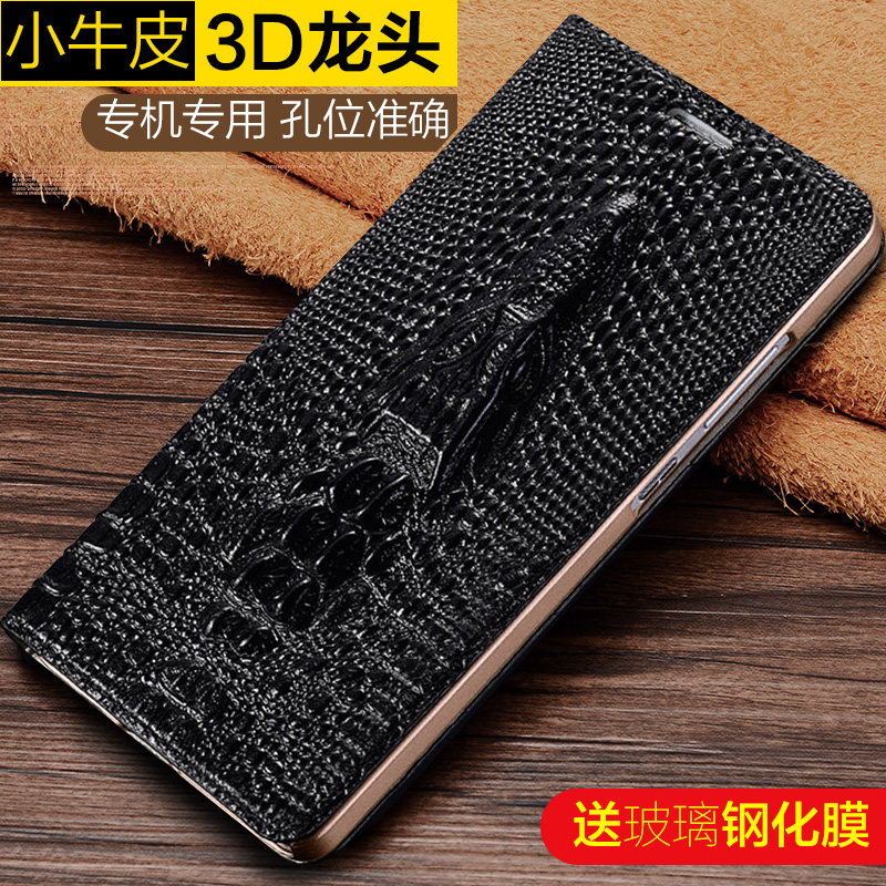 Hodgins borderies note8 note8 flip leather mobile phone case protective sleeve huawei glory glory phone shell mobile phone shell new holster 6.6
