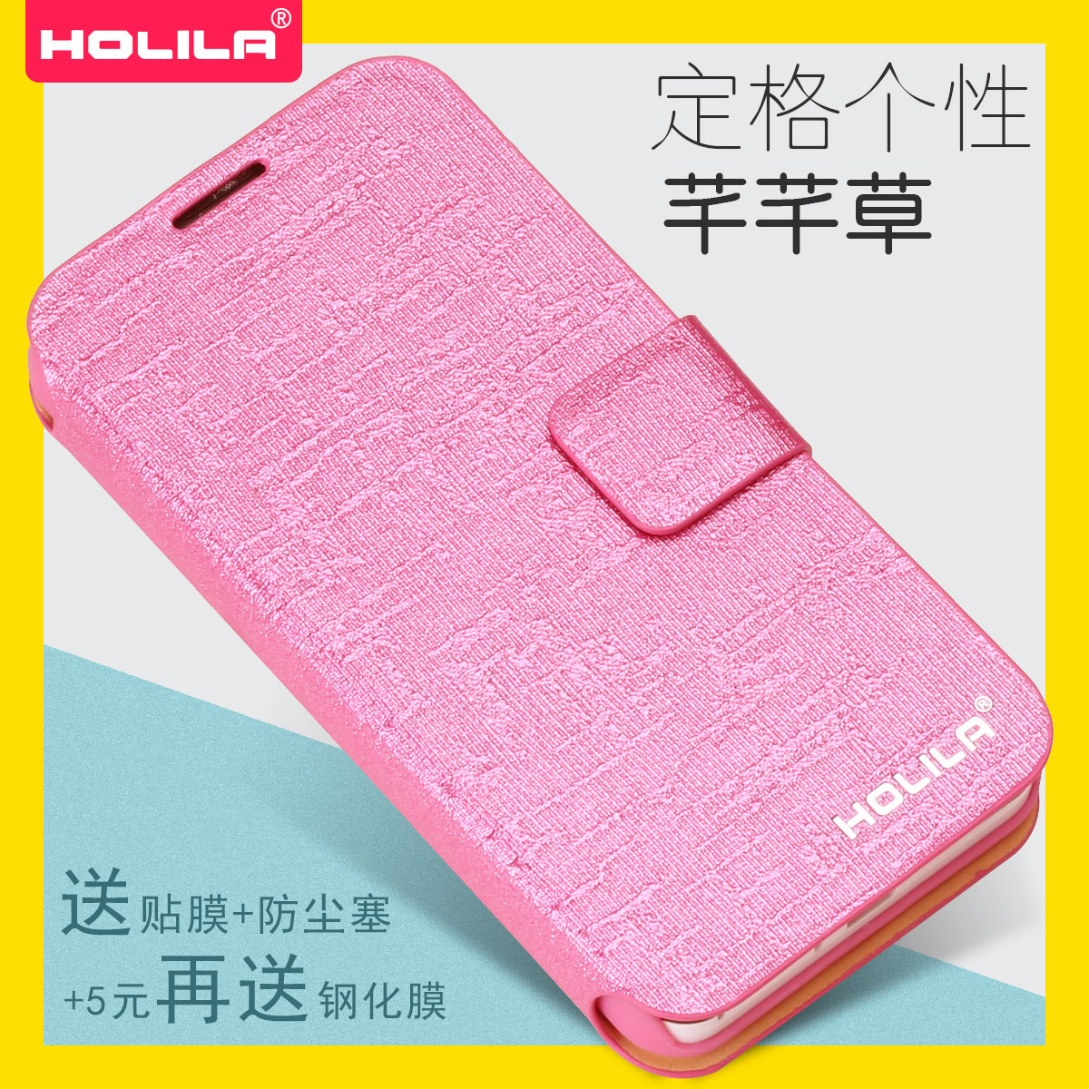 Holila phone sets millet m2 protective shell millet millet 2 mobile phone shell thin clamshell holster