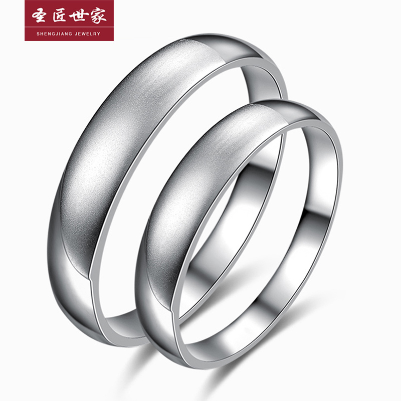 Holy carpenter family platinum pt950 platinum diamond wedding ring on the ring couple ring on the ring of men and women born of a