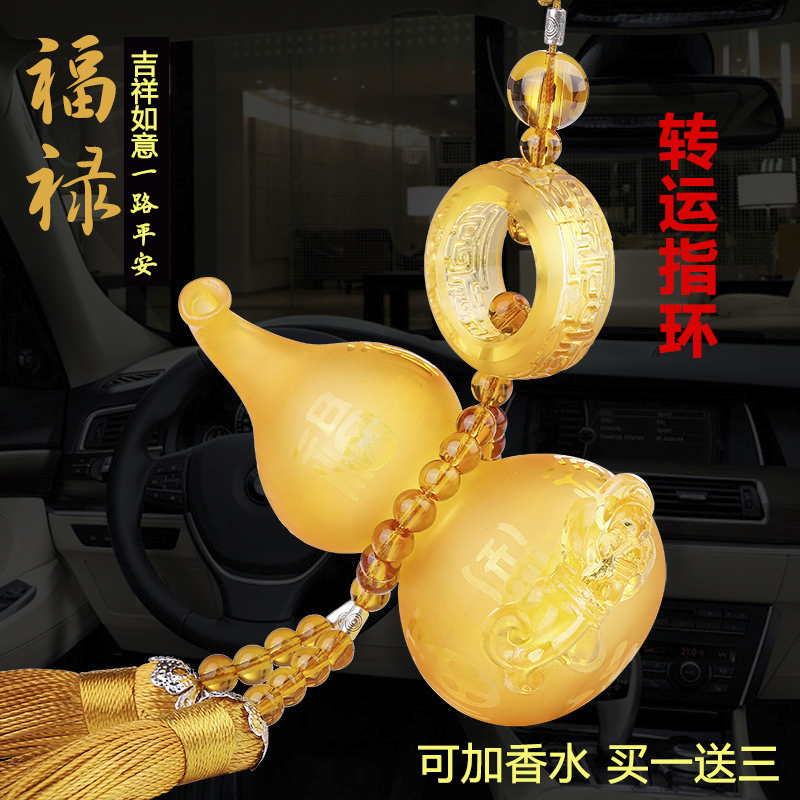 Holy law slave interior glass ornaments brave crystal pendant gourd car perfume gourd ornaments jushi lo in addition to smell