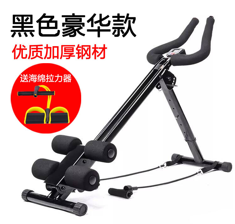 Home fitness equipment abdomen machine america waist machine thin waist abdominal abdomenizer abdominal exercise is a chain of men and women