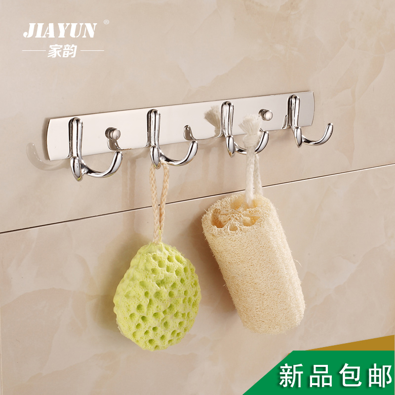 Home rhyme wall hanging clothes hook door hook after 4 stainless steel towel hook coat hooks coat hooks kitchen 4 row