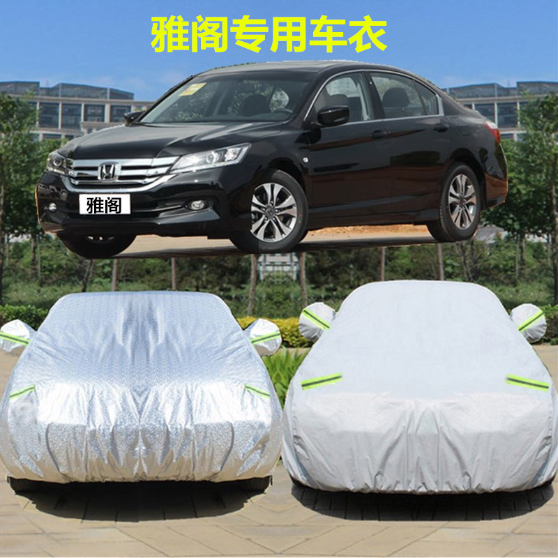 Honda accord 7 seven generations/eight generations of 8/9 seasons dedicated 2016 new models accord nine generation accord sewing car hood sunscreen Rain