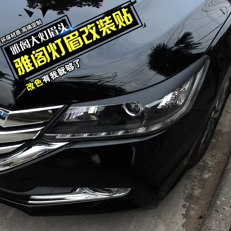 China Honda Decal Stickers China Honda Decal Stickers Shopping - Stickers for honda accord