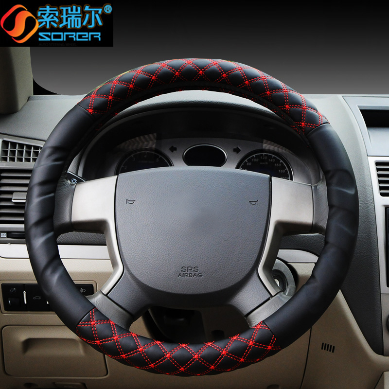 Honda accord odyssey fit bin chi feng fan ling faction geshitu four seasons general car steering wheel cover