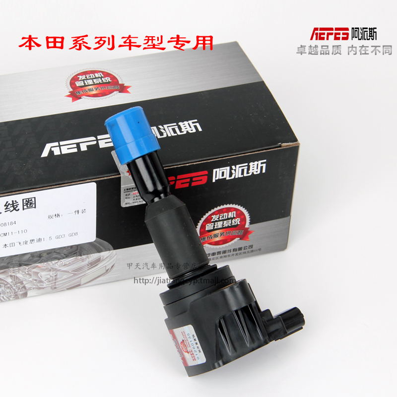 Honda fit old and new ignition coil 1.3/1.5 sidi feng fan honda front rear ignition coil paez