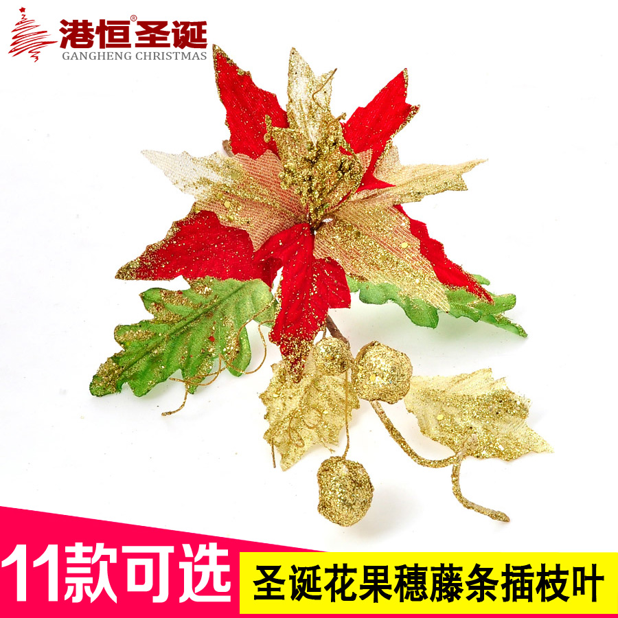 Hong kong hang christmas decorations of red and gold christmas fruit spike rattan insert foliage wreath decorated christmas tree 19g