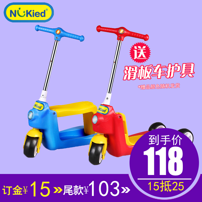 Hong kong niuqi combo 3 round frog scooter stroller children three scooters scooter can sit Riding