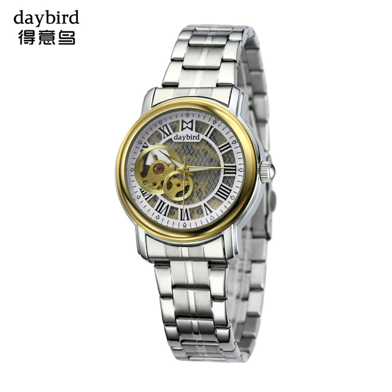 Hong kong proud bird watch authentic steel men's watch automatic mechanical watch hollow steel business belt personality waterproof mechanical watch